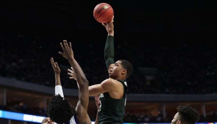 2017 Men's Spartan Basketball at Michigan State University