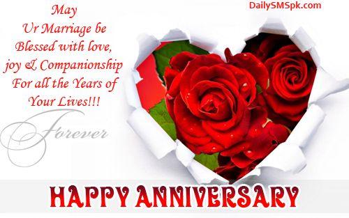 Happy Anniversary Wishes happy anniversary roses flowers HAPPY