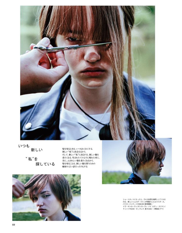 visual optimism; fashion editorials, shows, campaigns & more!: abby williamson by jiro konami for spur december 2014