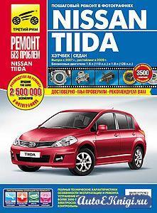 Nissan Tiida с 2007 года выпуска, рестайлинг в 2009 году. Руководство по…