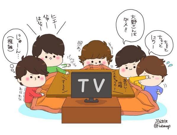 TV time. Arashi