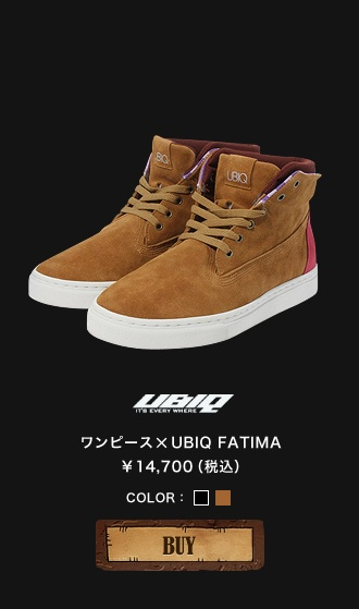 ONE PIECE sneakers. very clean design