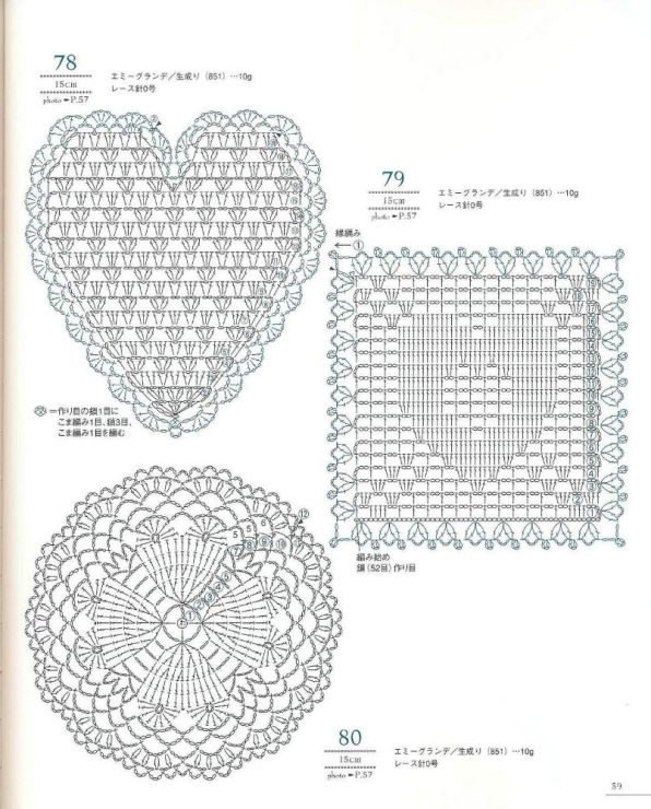 63 best crochet filet images on pinterest crochet patterns filet crochet heart motif and heart shape ccuart Images
