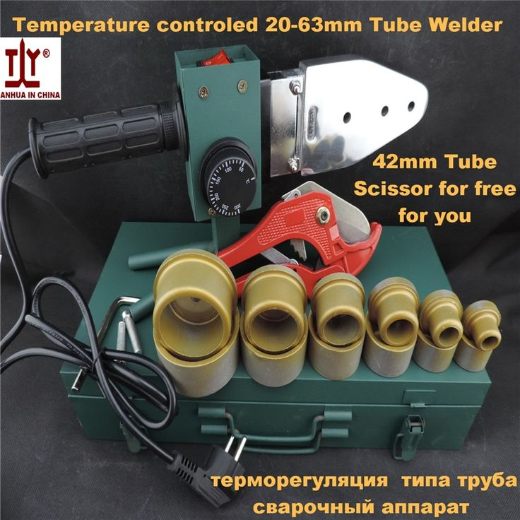 (82.56$)  Watch here  - Free shipping Plumber Tools Plastic Pipe Welding Machines, 20-63mm  Welding Machine For Ppr Pipes Hot Sale In China