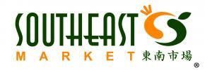 Welcome to Southeast Market!  We provide the Salt Lake valley with specialty Asian food ingredients and dinner ideas.  Stop by today!