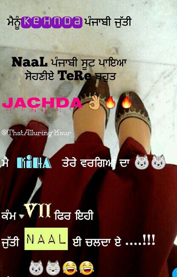 Sikh jatt dating sites uk