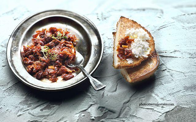 Sundried tomato dip. Food styling Panagiota Liakopoulou Photo by Stavros Kostakis