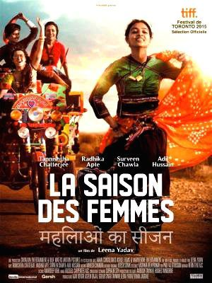 war room full movie french version of les