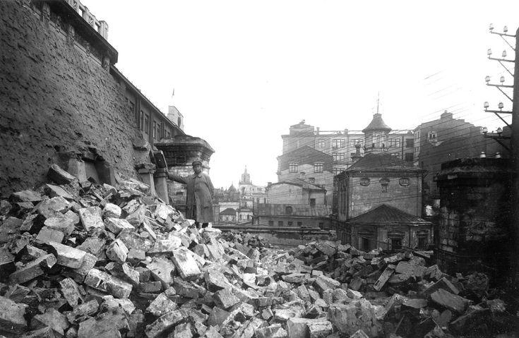 эти фотографии разрушений старой москвы нее