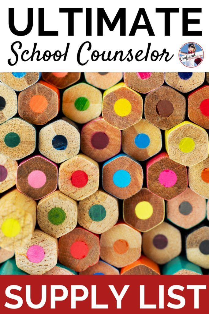 Ultimate School Counselor Supply List from Confident Counselors. Includes school counseling books, school counseling games, school counseling crafts, and prizes for students. What supplies are in your school counseling office? http://confidentcounselors.com/2016/08/16/school-counselor-office-essentials/