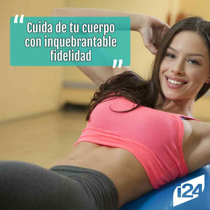 Y te sentirás feliz y orgullosa de los resultados #Frase #Fitness #Cuerpo #Body