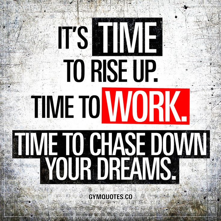 Quotes About Hard Work And Dreams: Best 20+ Gym Time Quotes Ideas On Pinterest