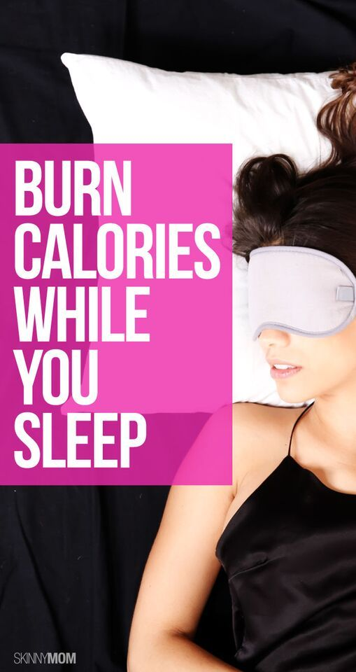 Is it possible to burn off those late-night calories in bed?
