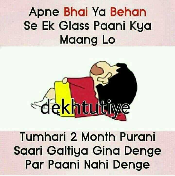 hahaha it's true