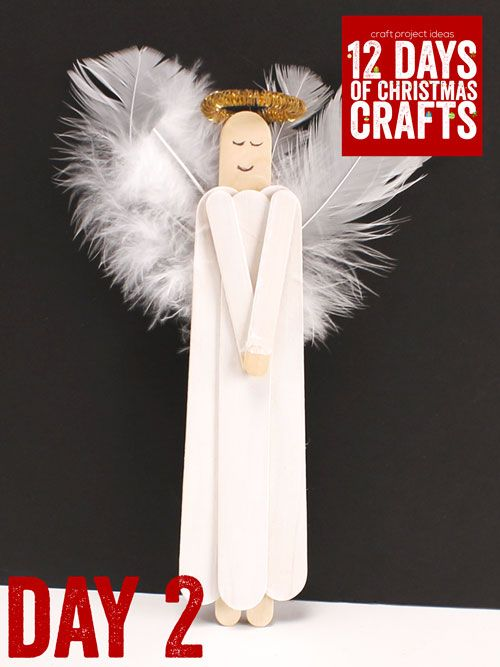 12 Days of Christmas Crafts: Day 2 - Craft Project Ideas