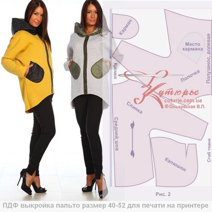 Как сшить своими руками женское пальто с капюшоном по ...
