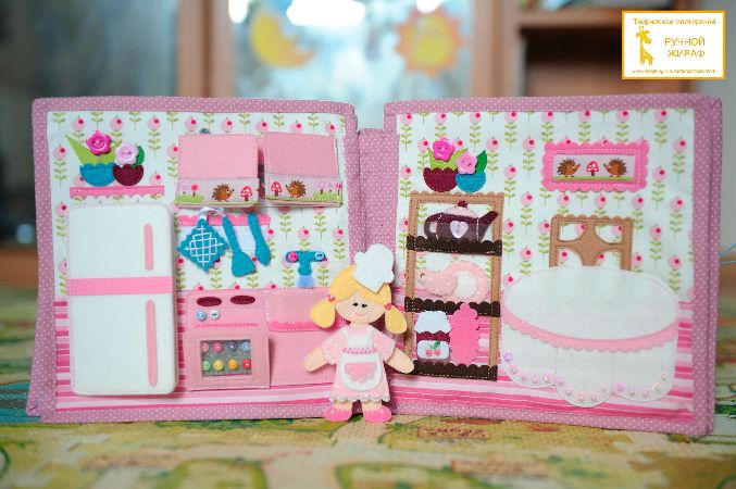 "Developing book ""Dollhouse"" - Babyblog.ru"