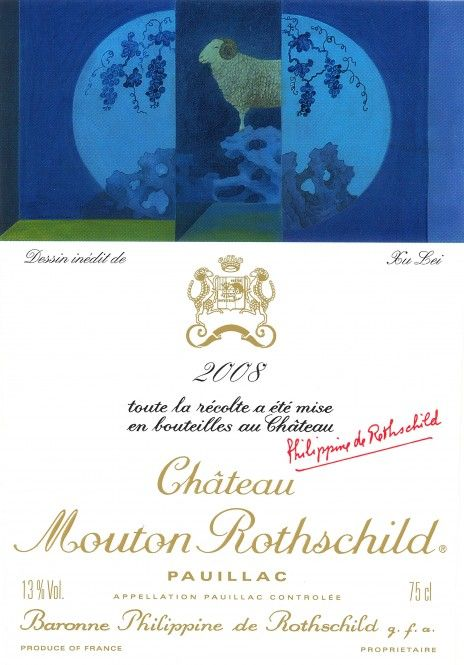 Etiquette Mouton Rothschild 2008  XU LEI