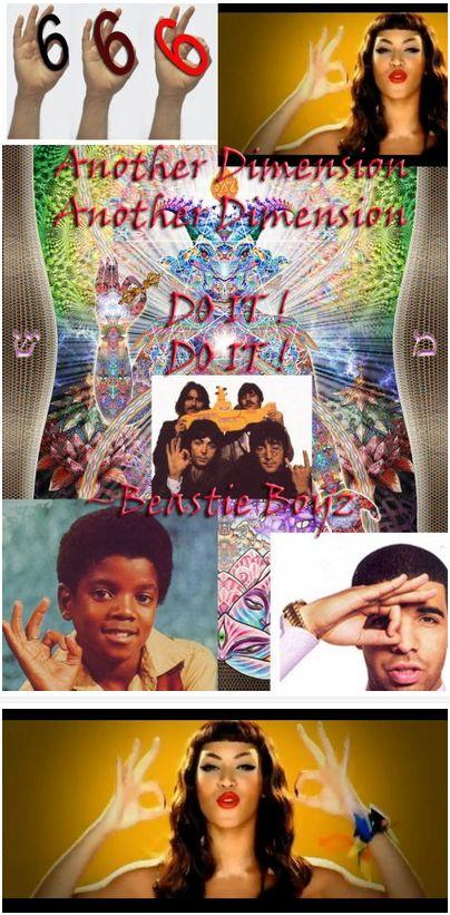 Celebrity World of Illuminati SCENE 3 | Latest Technology News