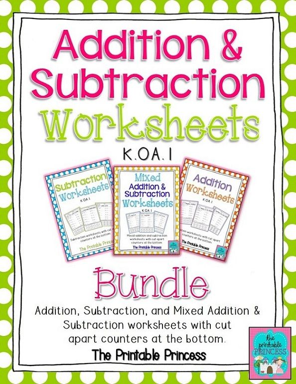 Subtraction Worksheets mixed addition subtraction worksheets – Mixed Addition Subtraction Worksheets
