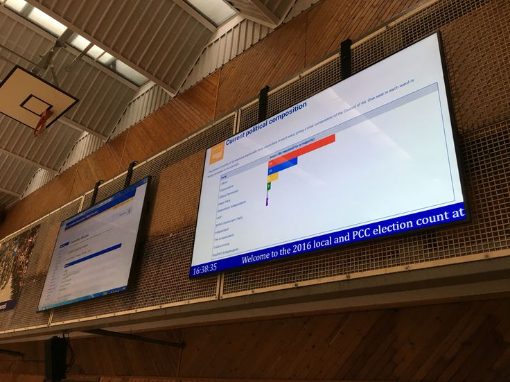 "2 of 4 95"" Digital Signage displays installed for Bradford Council. Content managed by our squareVIEW Digital Signage software."