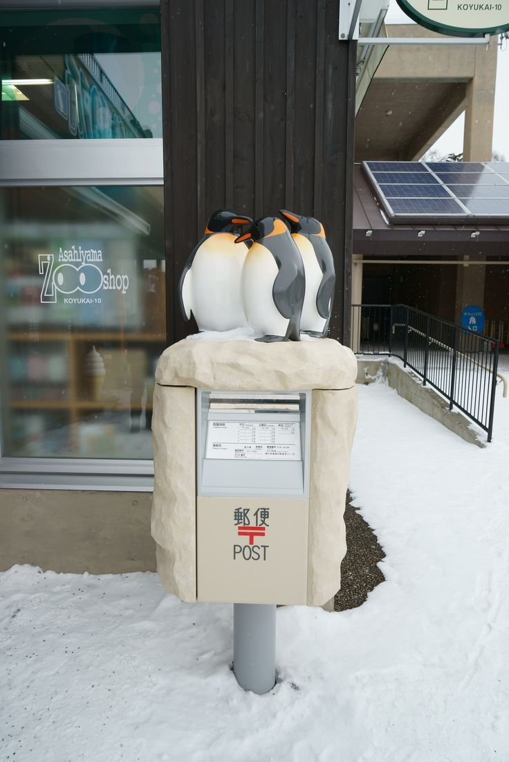 PENGUIN MAILBOX | @ Asahikawa zoo, Asahiyama, Hokkaido, Japan