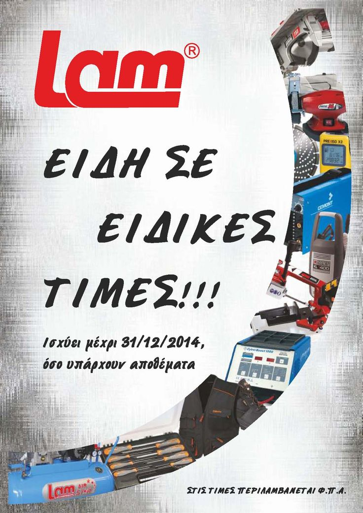 Lam Action 2014
