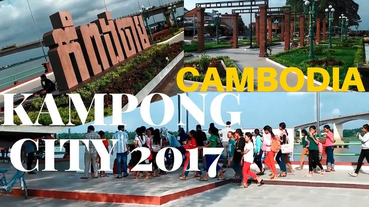 Kampong Cham 2017 - Kampong Cham Today - Kampong Cham view at the river ...