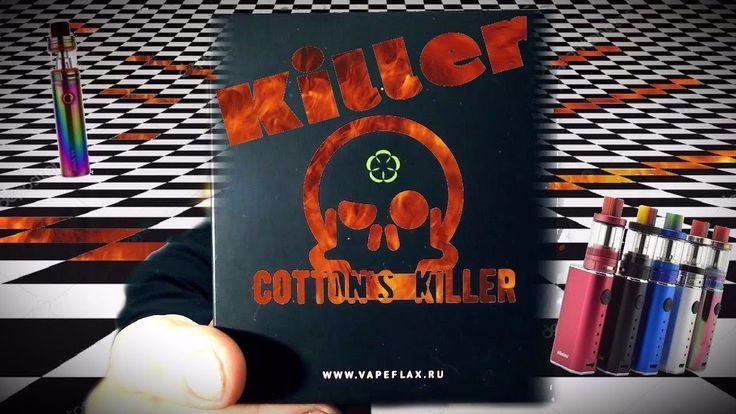 Они заполонили планету Cotton's Killer - хлопок УБИЙЦА  //Cotton's Killer//