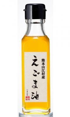 熊本山江村産 えごま油 - ごま油の堀内油屋