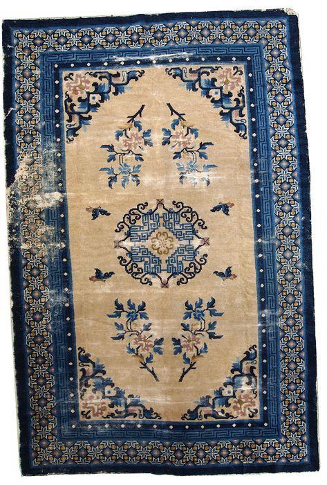 Handgemaakt antiek Peking Chinese deken 4.2' X 6.3' (128 X 195 cm) 1880-1C275  -voorwaarde: origineel leeftijd slijtage-circa: 1880-grootte: 4.2' x 6.3' (128 x 195 cm)-materiaal: wol-land van herkomst: China-stijl: Peking-achtergrond kleuren: blauw beige olijf.  EUR 15.00  Meer informatie