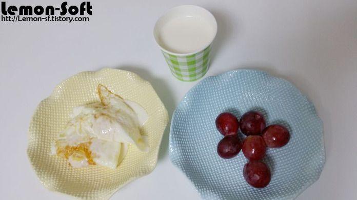 이른 아침 식사