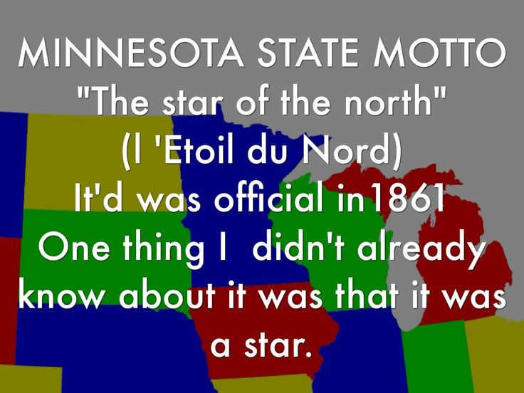 Official Minnesota State Motto