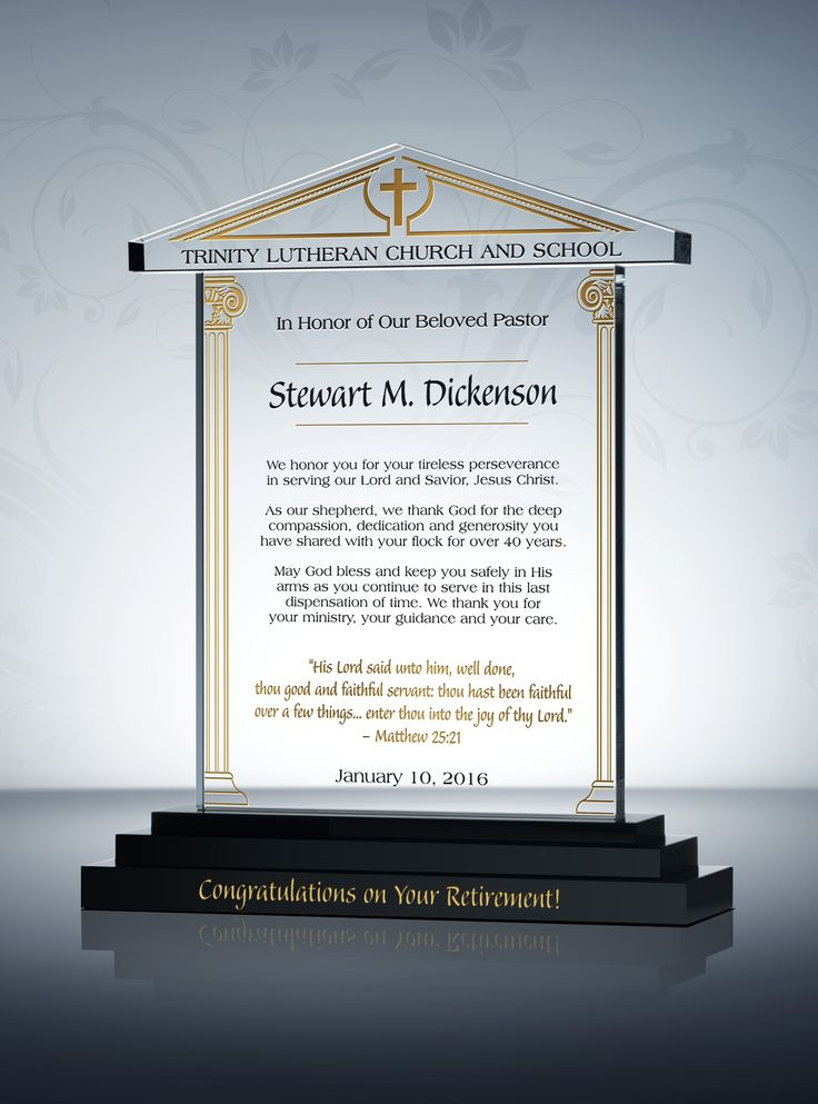 10 Best images about Pastor Gift Plaques on Pinterest ...