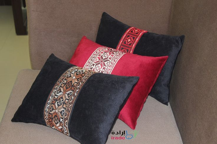 Breaking from the traditional Palestinian embroidered pillow. These look great! خداديات تطريز - مشروع إرادة