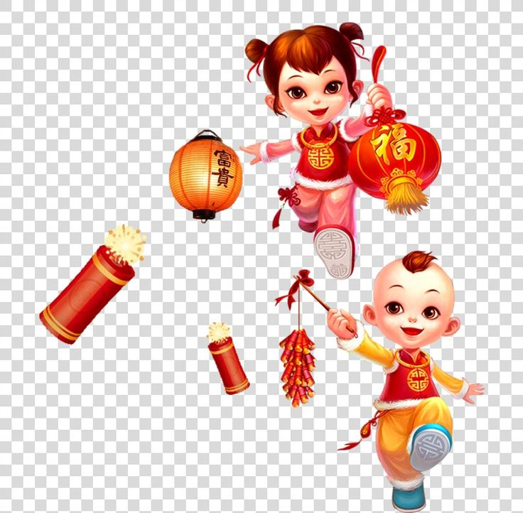 Chinese New Year Lantern Festival Clip Art, Chinese New