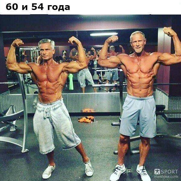 Вот так должны выглядеть старички!    #старички    #sportmashina #бодибилдинг #фитнес #пауэрлифтинг #спортпит