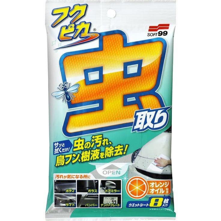 Die von SOFT99 Fukupika Bugs & Droppings Removal-Tücher sind ein grandioser Helfer. Entfernen Sie mühelos tote Insekte oder Baumharz von Ihrem Lack, ohne jegliche Beschädigungen zu verursachen. Sie können diese...