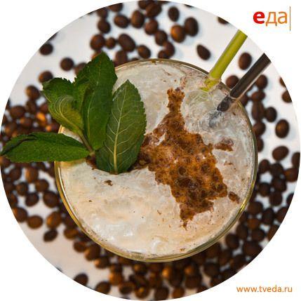Напитки. Рецепт кофе с мороженым от Насти Латовой