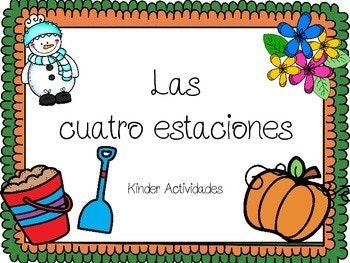 Four Seasons Drawing Pages (Las estaciones: Spanish)