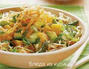 Китайский суп с курицей и кукурузой