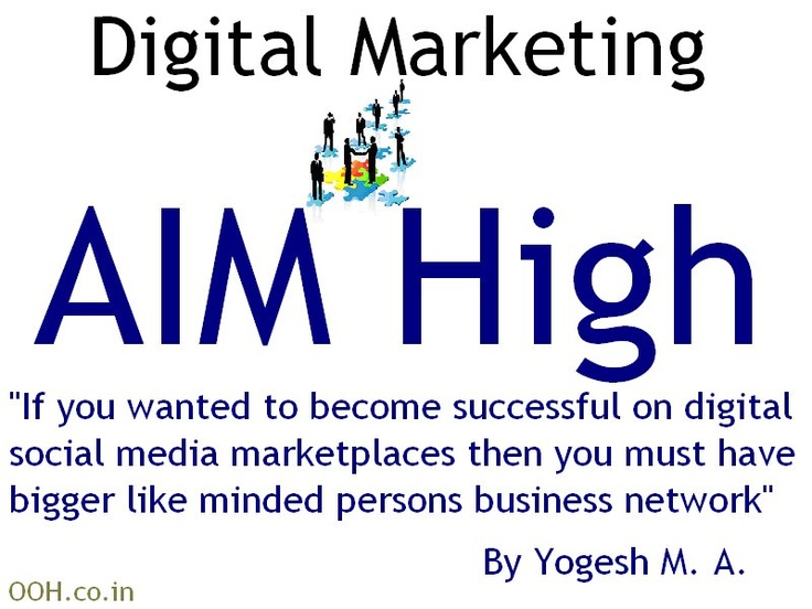 AIM High - digital marketing strategy for 21st century