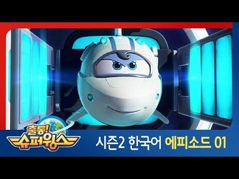 cool   시즌2 제 1화 - 쿵후 소년과 우주 괴물(홍콩 편)
