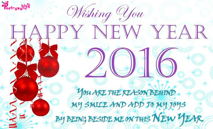 Happy New Year 2016 Wishes and Greetings | Poetry