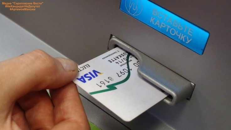Крупнейшие кредитные организации планируют введение идентификации по внешности.  Российские банки планируют внедрять в своих банкоматах идентификацию по лицу: для совершения операций гражданам не нужно будет вводить карту и набирать цифровой пароль. Об этом «Известиям» рассказали в крупнейших российских кредитных организациях. Новый способ идентификации рассматривают, в частности, Сбербанк, ВТБ, Бинбанк, Росбанк и банк «Открытие». Эксперты подсчитали, что оснащение одного банкомата новой…