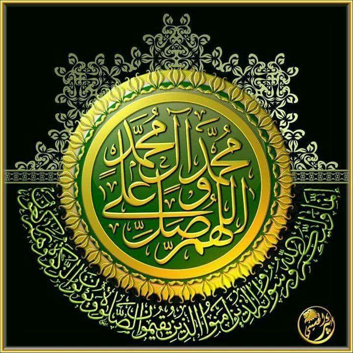 """محمد صلى الله عليه وسلم Prophet Muhammad (PBUH) محمد رسول الله """"Muhammad"""""""
