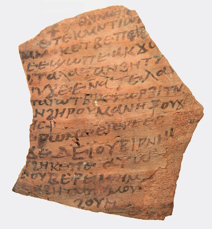 134 best papyri images on pinterest salems lot ancient greek a pottery ostracon inscribed with 15 partial lines of a letter addressed to a spiritual superior helios gallery uk sold for 900 m4hsunfo