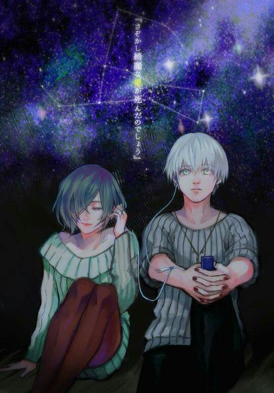 Touka and Kaneki. Tokyo Ghoul  Credits to the artist