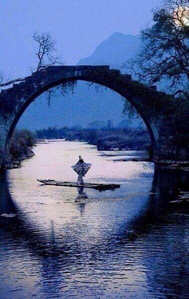 China bridge