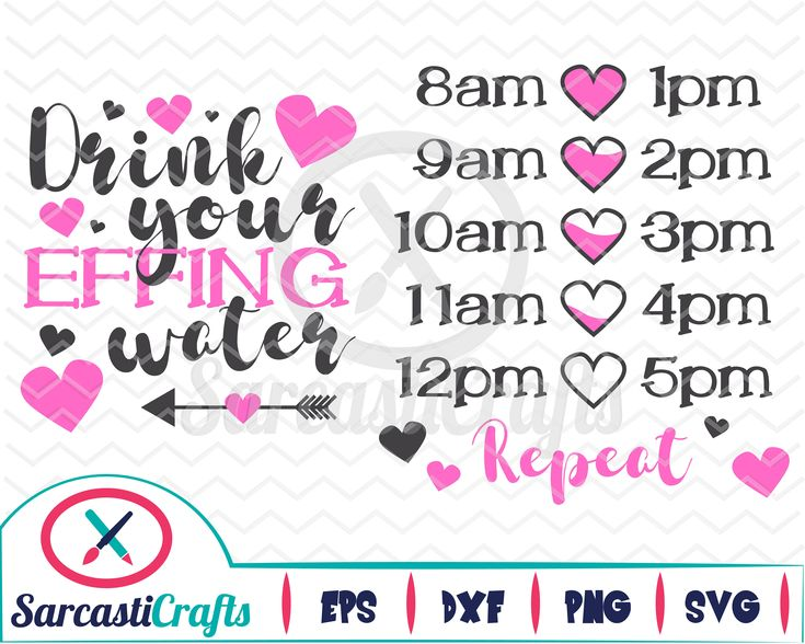 New to my #etsy shop: Drink Your Effing Water - Heart - Digital download - svg - eps - png - dxf - Cricut - Cameo - cutting machine files http://etsy.me/2zb8oCt